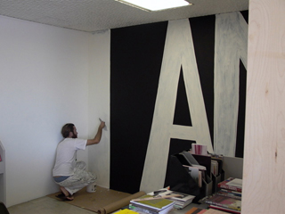 IAM Painting Artspace Andre